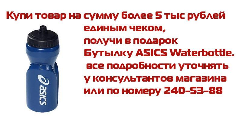 товар на 5 тыс рублей