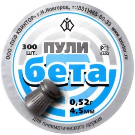 Пули пневматические Бета 4,5 мм 0,52 г (300 шт.)