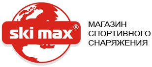 SKI MAX - магазин спорт товаров